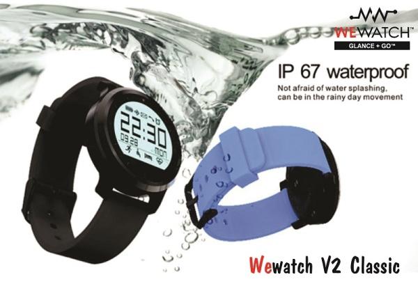 wewatch-logo