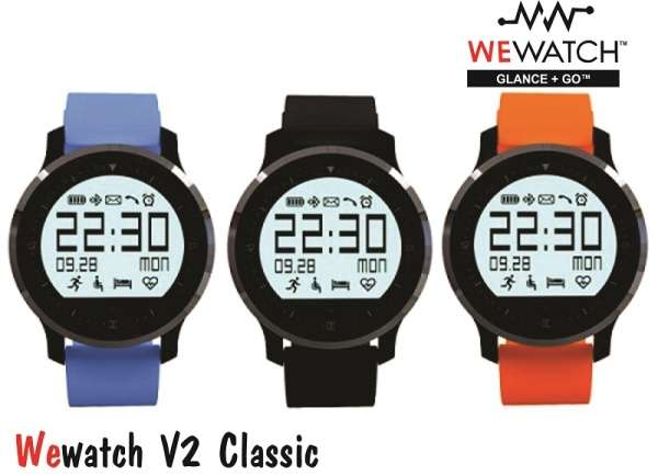 wewatch-v2-classic-bluetooth
